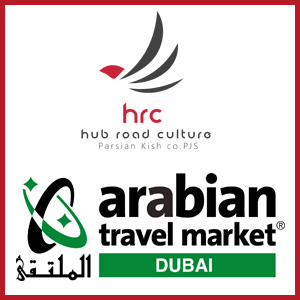 ATM Dubai Exhibition
