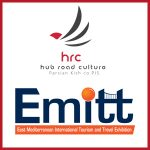 Emitt Exhibition