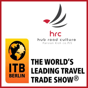 ITB Exhibition