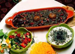 Persian Food,