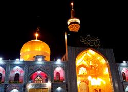 Mashhad,Kish