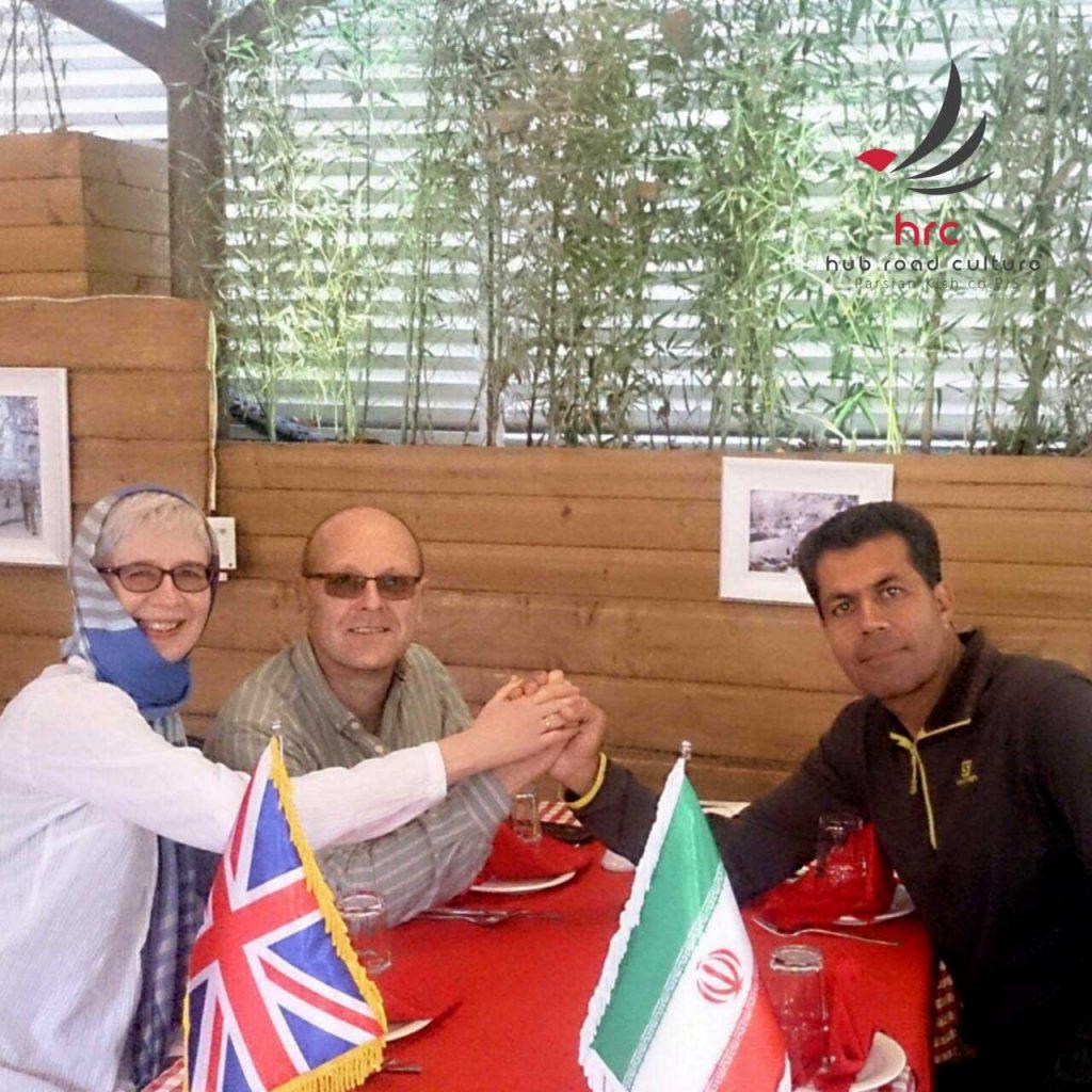 Iranhrc Group