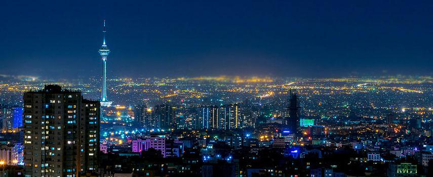 Tehran,Iran Capital