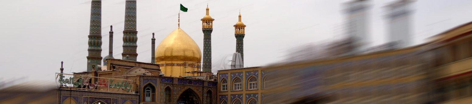 Iran Tour, Visit Iran