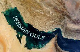 travel to Iran visit Iran