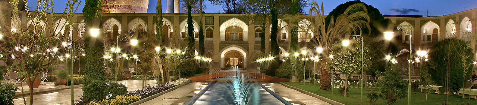Iran Cultural Tour,To Iran,Iran Luxury Tour