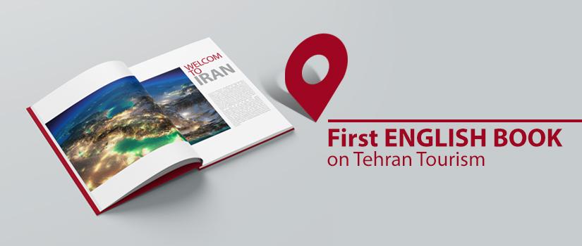 Visit Iran, To Iran