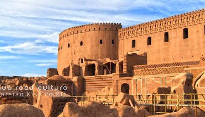 Kerman Top Places