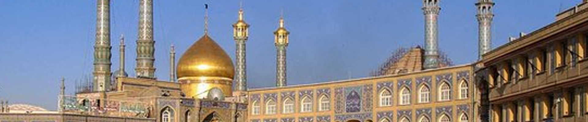 Qom Top Places